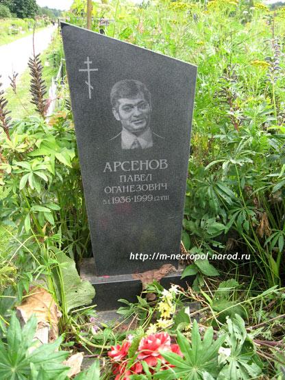 Зайдите на страницу парня по имени владимир арсёнов из города волгоград!