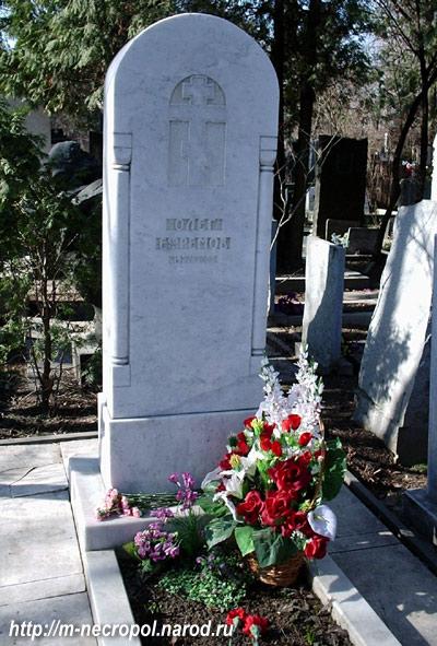 Могила олега ефремова фото двамала 2005