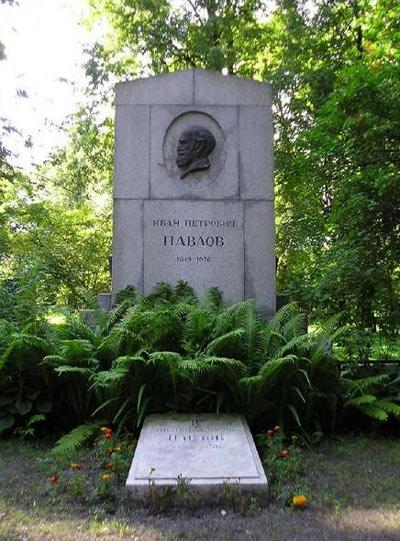 Фотографию надгробия прислал борис г